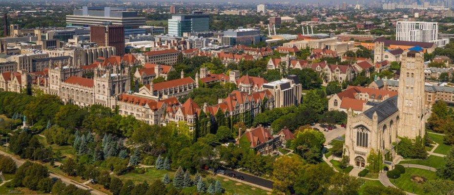 University of Chicago hakkında tüm bilgiler