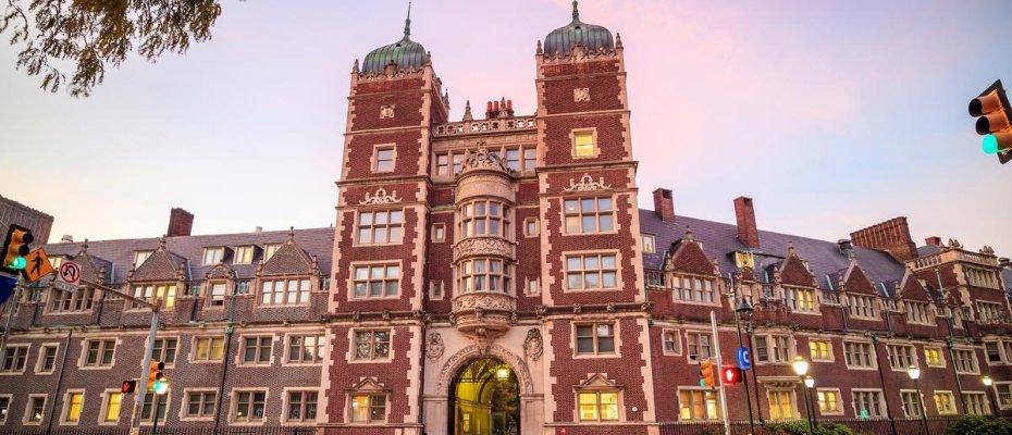 University of Pennsylvania hakkında tüm bilgiler
