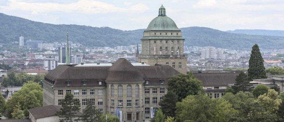 University of Zurich hakkında tüm bilgiler